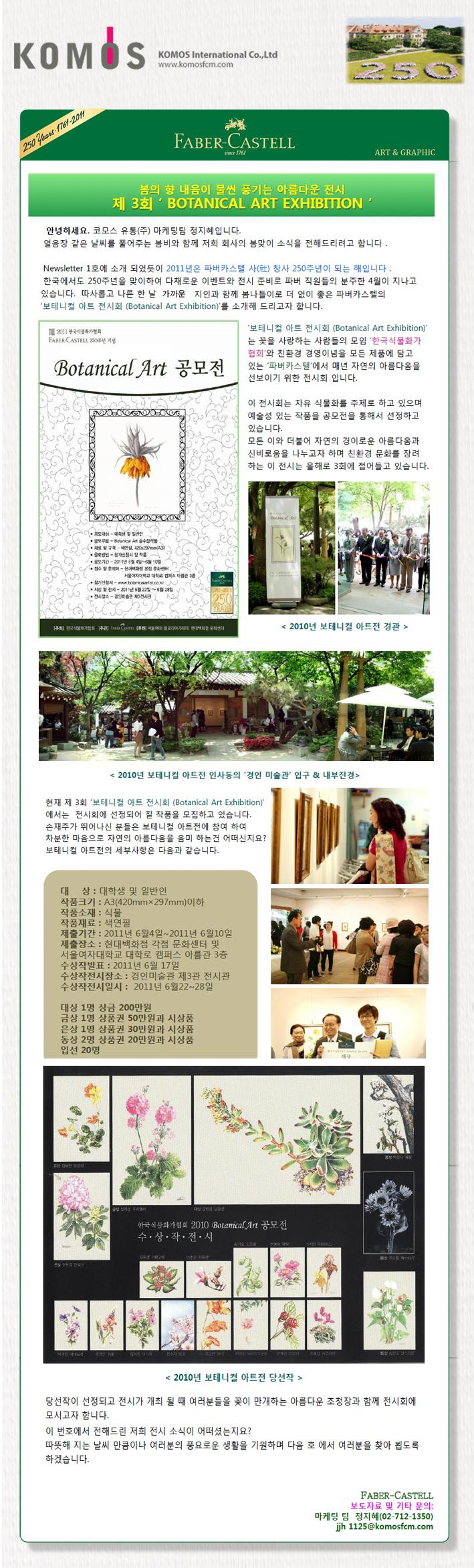 Newletter 2.jpg